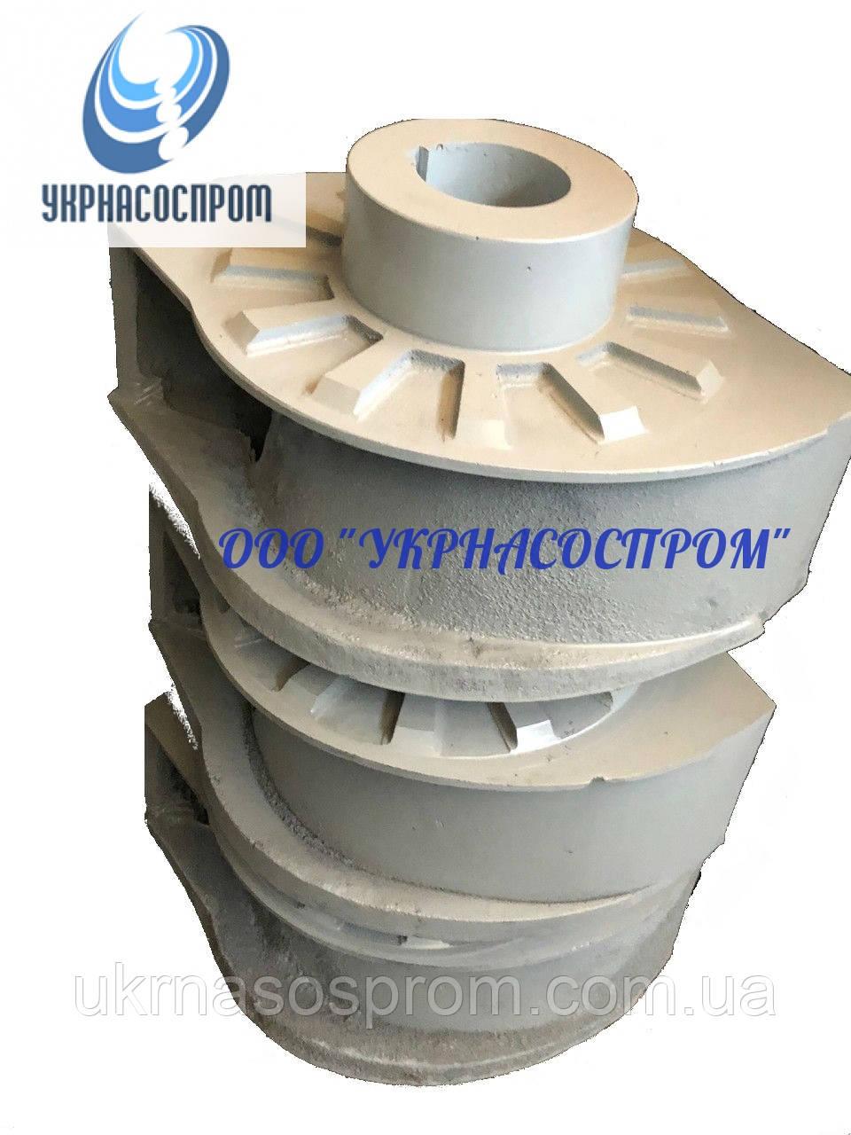 Рабочее колесо насоса КФС 100-40