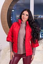 """Женская демисезонная куртка  """"Felicity"""" Размеры 42,44,46,48, фото 3"""