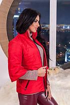 """Женская демисезонная куртка  """"Felicity"""" Размеры 42,44,46,48, фото 2"""