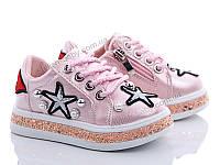 Детские кроссовки оптом. Детская спортивная обувь бренда ВВТ для девочек (рр.  с 21 2476cd59a0a