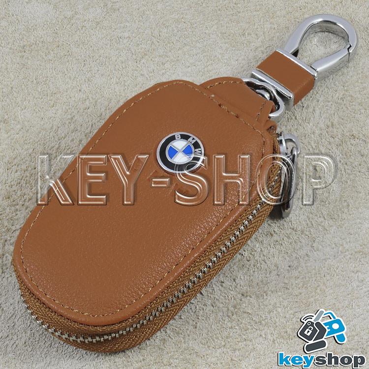 Ключниця кишенькова (шкіряна, світло - коричнева, з карабіном, на блискавці, з кільцем), логотип авто BMW (БМВ)
