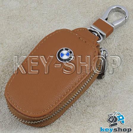 Ключниця кишенькова (шкіряна, світло - коричнева, з карабіном, на блискавці, з кільцем), логотип авто BMW (БМВ), фото 2