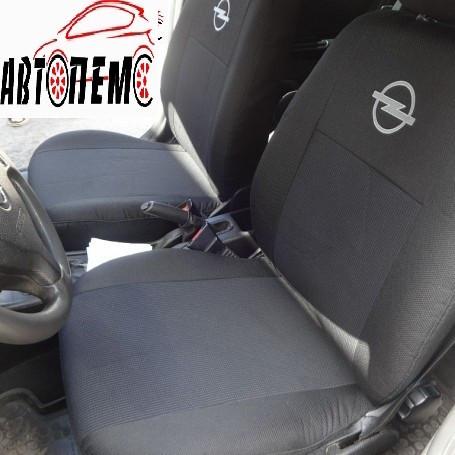 Чехлы на сиденья Opel Vectra С с 2002-08 г. ТМ Элегант тканевые.