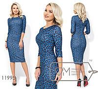 Платье-футляр из креп дайвинга с леопардовым принтом, рукавми 3/4 и разрезом сзади 11995