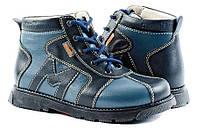 Memo Rugby Темно-Синие - Ботинки ортопедические для детей