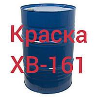 ХВ-161 для окраски оштукатуренных бетонных и кирпичных поверхностей фасадов зданий