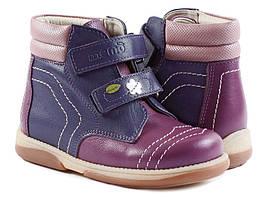 Memo Karat (Фиолетовый) ― Ботинки ортопедические для детей