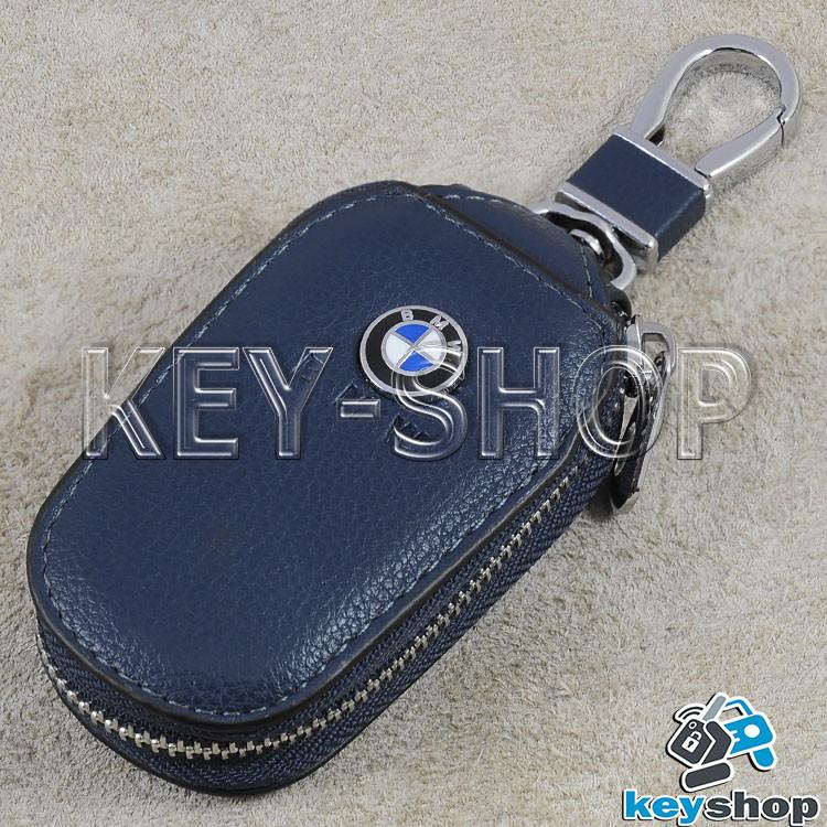 Ключниця кишенькова (шкіряна, синя, з карабіном, на блискавці, з кільцем), логотип авто BMW (БМВ)