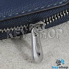 Ключниця кишенькова (шкіряна, синя, з карабіном, на блискавці, з кільцем), логотип авто BMW (БМВ), фото 3