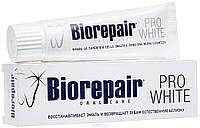 Паста зубная Biorepair WHITENING 75мл/ зубна паста відбілююча