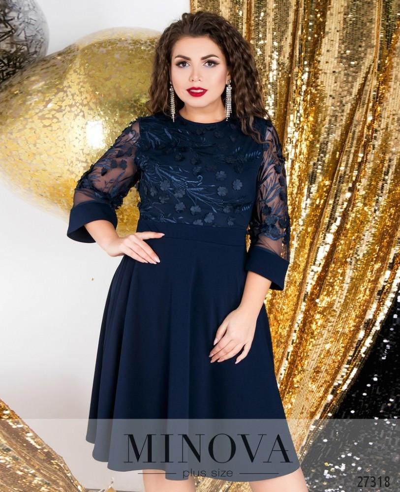 b02266af87f7006 Женское синее платье большого размера 54 - Одежда больших размеров  PlusSize+ в Харькове