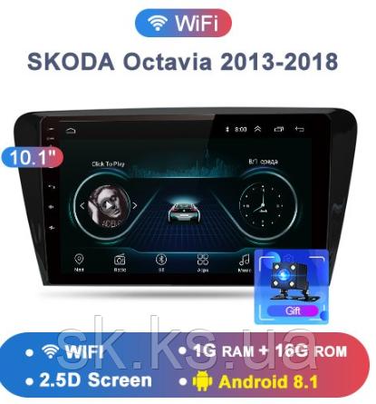 Junsun 4G Android магнитола для  SKODA Octavia 2013-2018 A7 wifi