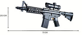 Автомат М16 стреляет водяными пулями HC236851