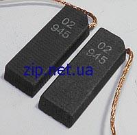 Щетки угольные 5*12.5*35 боковой выход