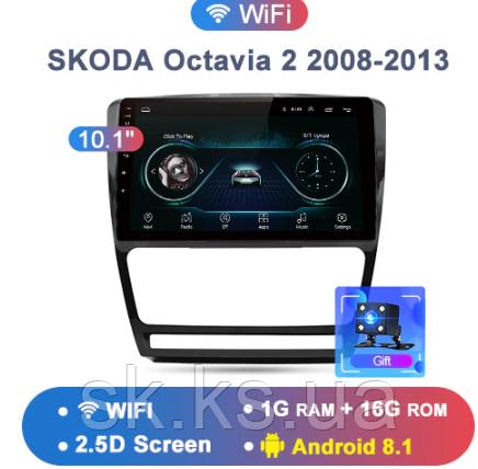Junsun 4G Android магнитола для SKODA Octavia 2 2008-2013 A5 wifi