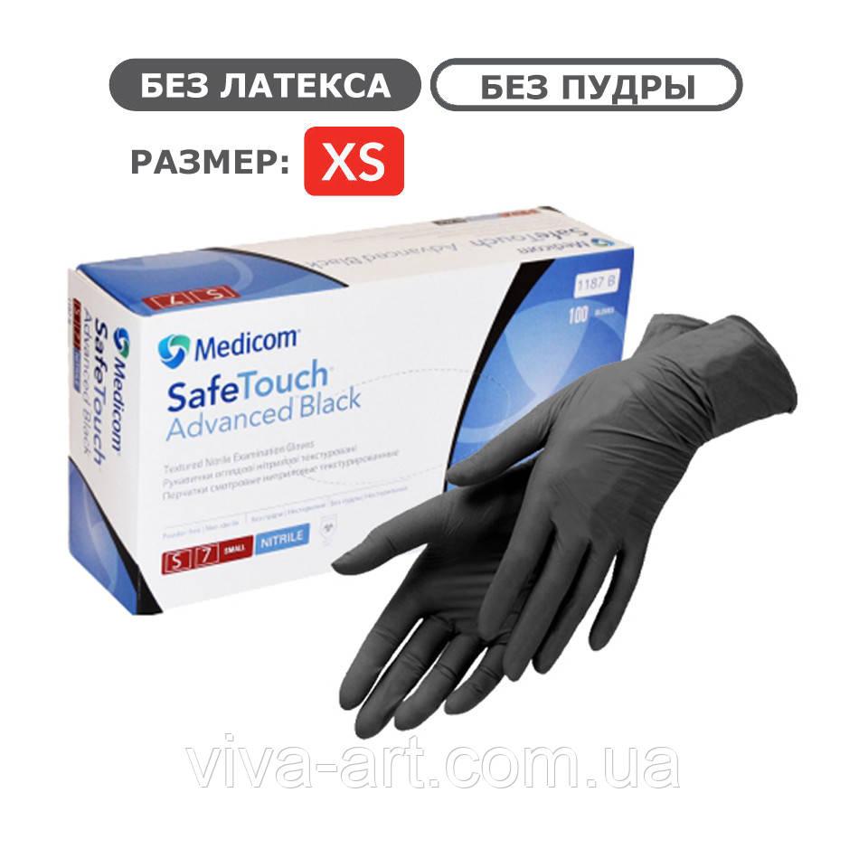 Рукавички чорні нітрилові, без пудри, нестерильні (розмір XS), щільність 5.5 гр, 50 пар