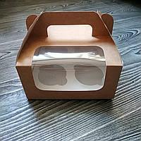 """Коробка """"Крафт"""" с окошком для 4-х кексов"""