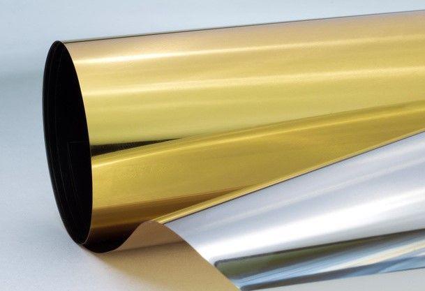 Armolan R Gold 15 1.524 m (Зеркальная солнцезащитная пленка)