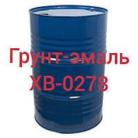ХВ-0278 Грунт-эмаль защита от коррозии металлических поверхностей, фото 1