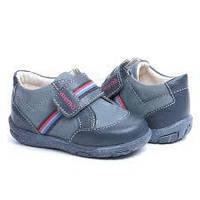 Memo Bambi 1CH - Ортопедические ботинки для детей