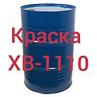 Эмаль ХВ-1110 для металлических и деревянных поверхностей, фото 1