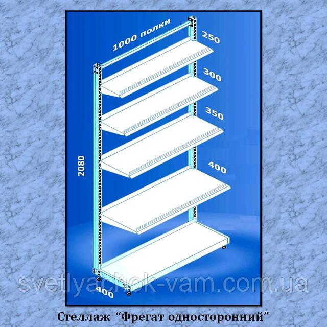 Торговый стеллаж Фрегат односторонний используется как напольное торговое оборудование