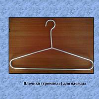 Плічка для одягу ТРЕМПЕЛЬ вспользуется як навісне обладнання в магазинах одягу