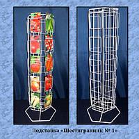 Подставка Шестигранник № 1 используется как настольное торгово-выставочное оборудование