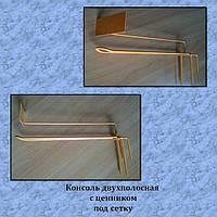 Крючок двухполосный с ценником на сетку с ячейкой 50х50 мм, 60х60 мм с полимерным покрытием
