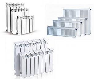 Радиаторы отопления (батареи )