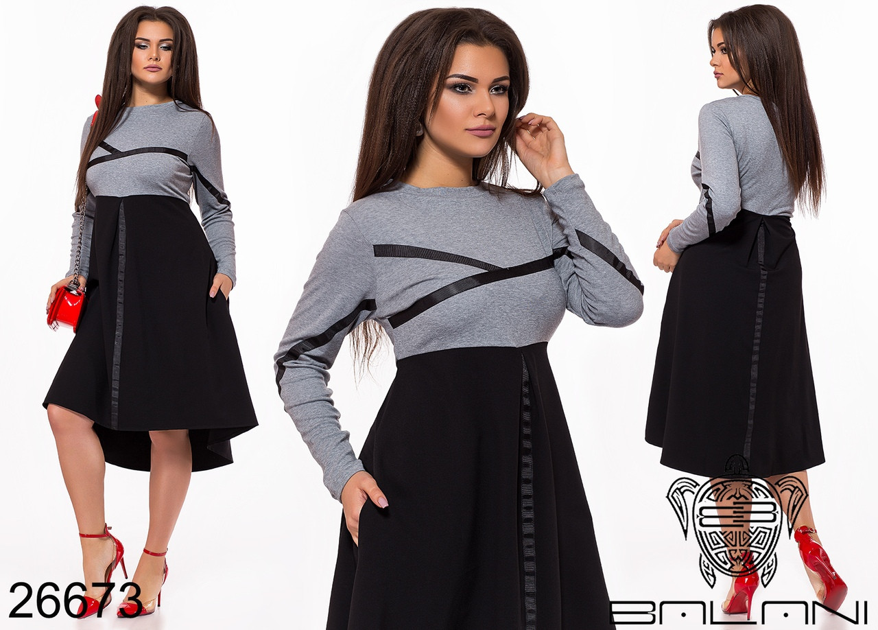 Платье женское трикотажное размеры: 48-50. 52-54