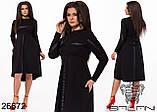 Платье женское трикотажное размеры: 48-50. 52-54, фото 3
