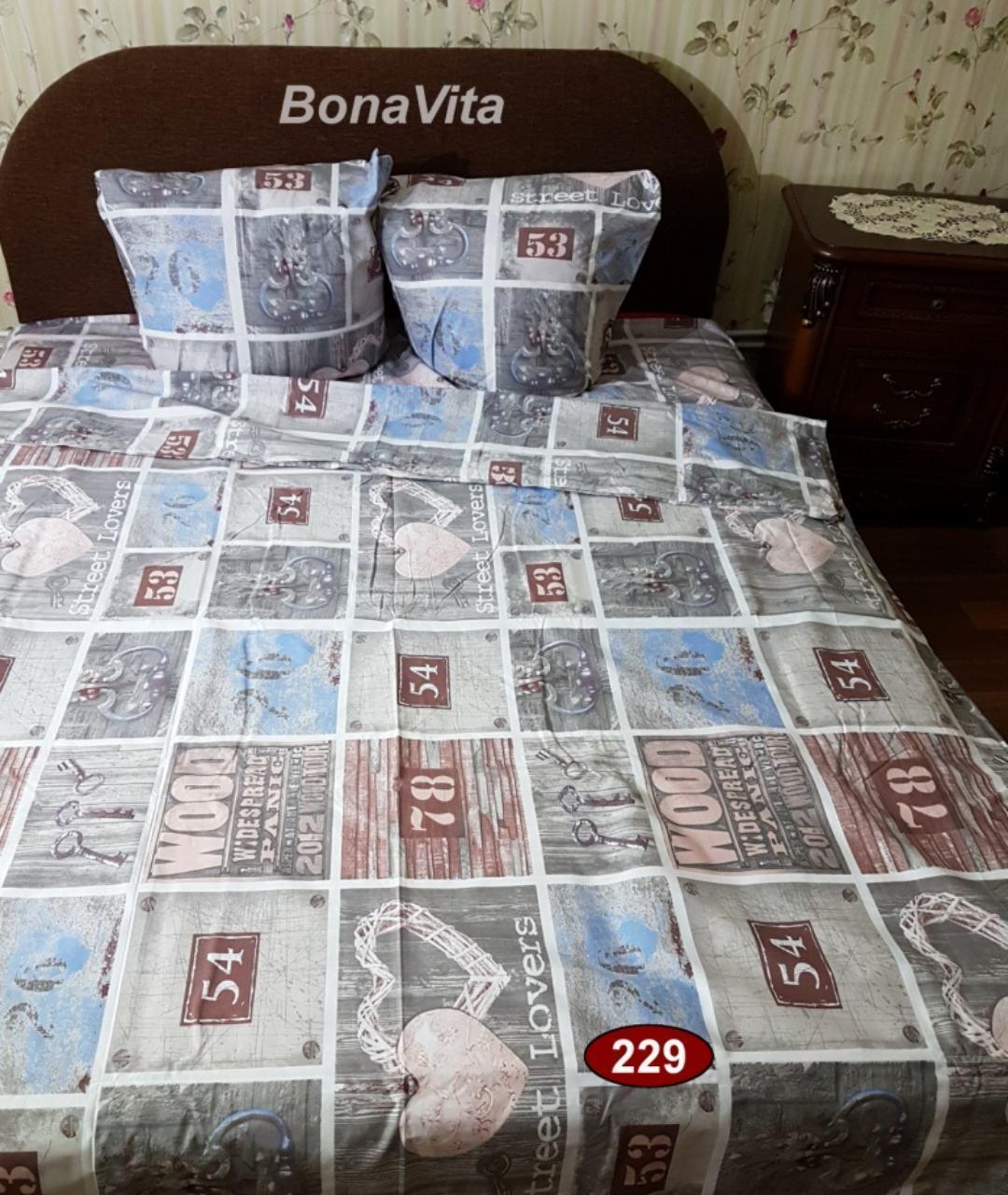 Белье двухспальное 100% хлопок Бязь-Голд Украина