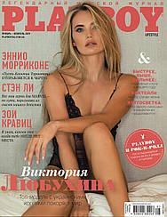 Журнал Плейбой (Playboy) январь-февраль№1-2/2019