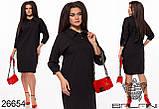 Платье женское  декорировано пуговицами размеры:  46-48,50-52,54-56,58-60, фото 4