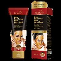 Очищающая золотая маска-пленка для лица (130мл)