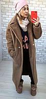 Женская стильная шубка МС0001, фото 1
