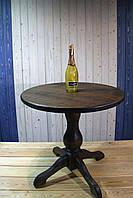 Журнальный стол в зал (Ясень)