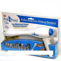 Набор для педикюра Pedi Pistol