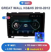 Junsun 4G Android магнитола для GREAT WALL H3 и H5 2010 2011 2012  wifi