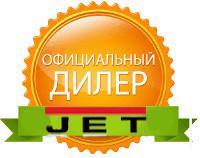 Официальный дилер JET