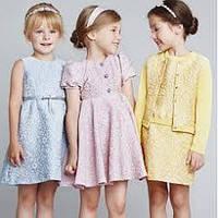Одяг для дівчат