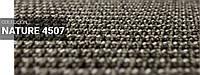 Ковровое покрытие GB Carpets NATURE 4507