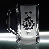 Пивная кружка с гравировкой Динамо Киев