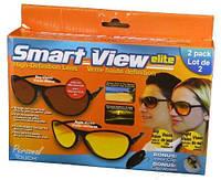 Солнцезащитные антибликовые очки день и ночи для водителей Smart View Elite 2 pack набор 2 пары