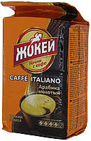 "Кофе молотый Жокей ""Caffe Italiano"" 100г."