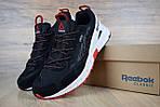 Мужские кроссовки Reebok one sawcut gtx, черные, фото 6
