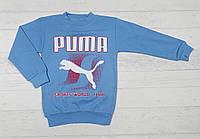 """Детская кофта """" Пума """"  на мальчика 4,5,6,7,8 лет голубой 5489612730509"""