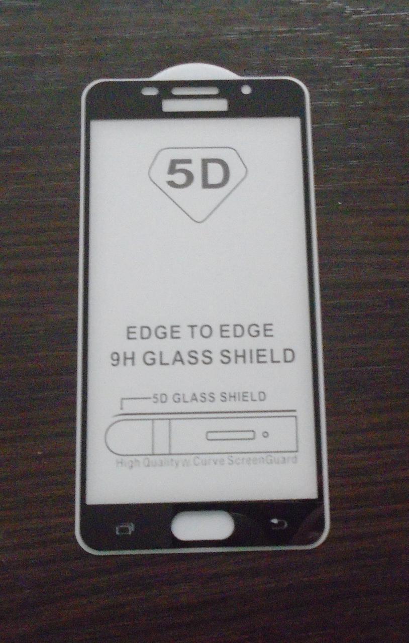 Защитное 5D стекло SAmsung A5 2016 A510 Black  full Screen (клей по всей поверхности)