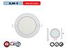 """""""SLIM-9""""Панель встраиваемая круглая d-150мм SMD LED 9W 2700/4200/6400К 540Lm 220-240v (056-003-0009-040), фото 2"""